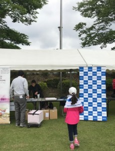 HCL Booth